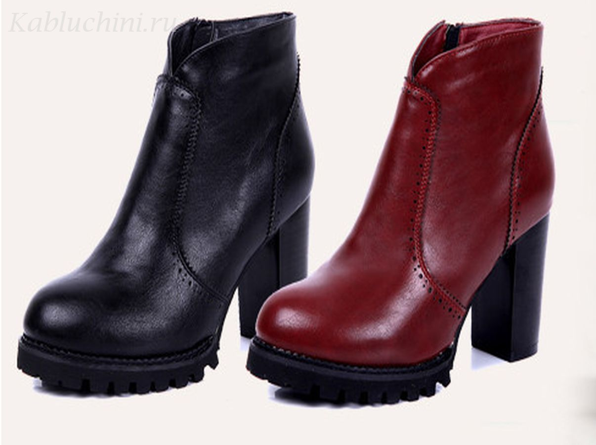 Boots-A003