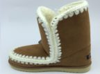 uggs-mou-a225-4