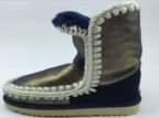 uggs-mou-a230-06