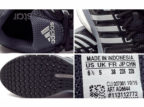 krossovki-adidas-d106-8