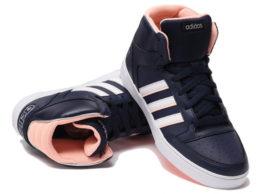 krossovki-adidas-d115-2